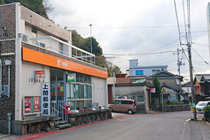 上関郵便局