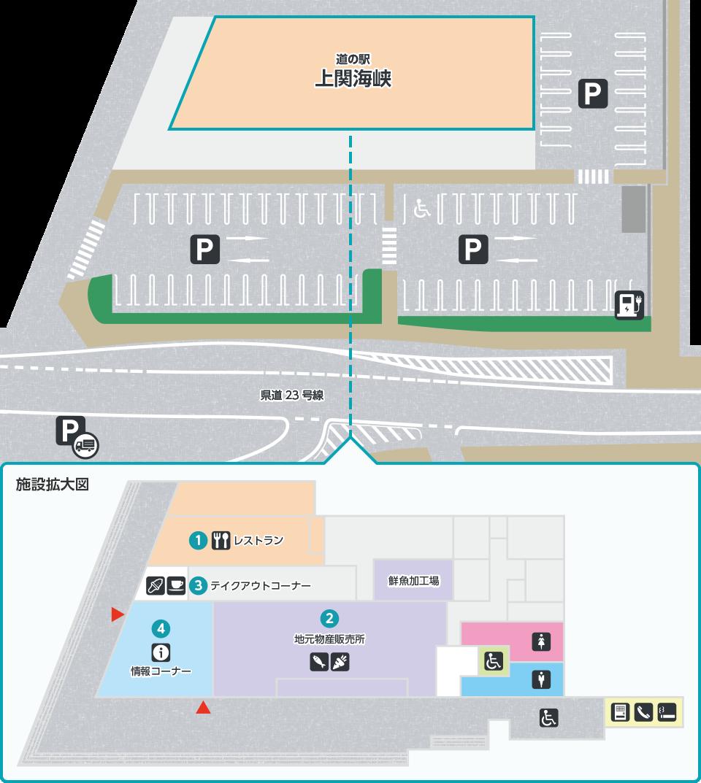 駅内マップ
